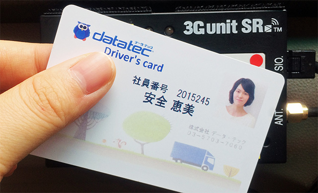 Driver's card