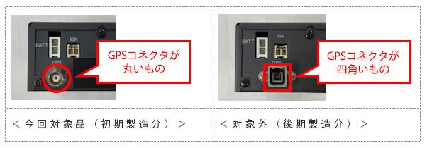 対象製品画像_03